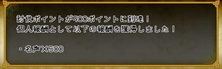 キャプチャ 9 3 saga33-a
