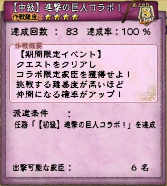 キャプチャ 9 2 saga5