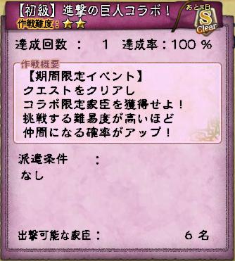 キャプチャ 9 2 saga6