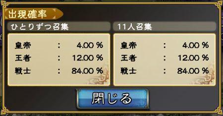 キャプチャ 9 10 saga22-a