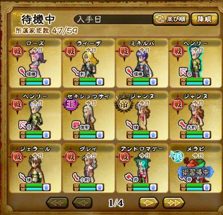 キャプチャ 9 10 saga29-a