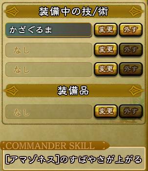 キャプチャ 9 10 saga26