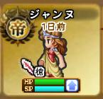 キャプチャ 9 12 saga3