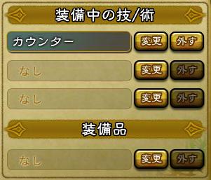 キャプチャ 9 16 saga3