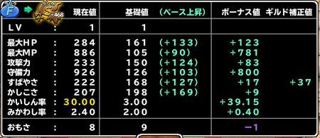 キャプチャ 9 28 mp4 r2-a