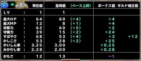 キャプチャ 9 28 mp6 b6-a