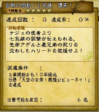 キャプチャ 9 28 saga9