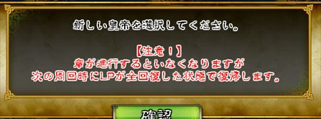 キャプチャ 9 28 saga36-a