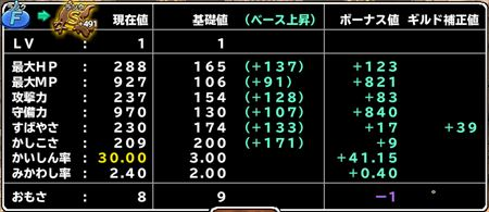 キャプチャ 10 3 mp3-a
