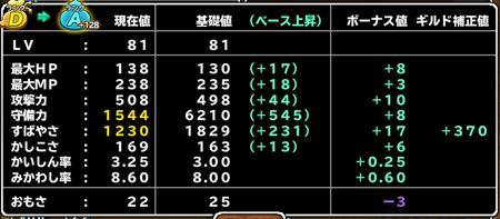 キャプチャ 10 3 mp14-a
