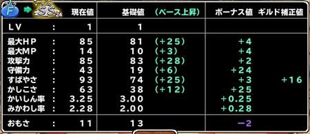 キャプチャ 10 3 mp11-a