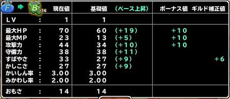 キャプチャ 10 3 mp22-a