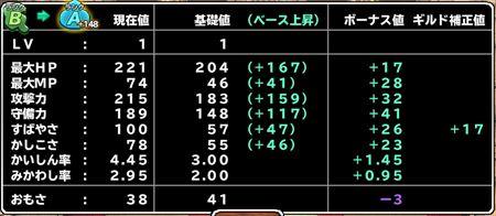 キャプチャ 10 3 mp34-a
