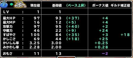 キャプチャ 10 3 mp62-a