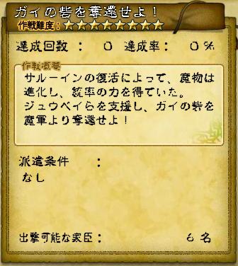 キャプチャ 9 28 saga46