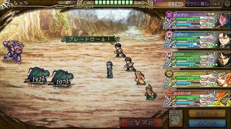 キャプチャ 10 8 saga1-a