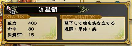 キャプチャ 10 8 saga7