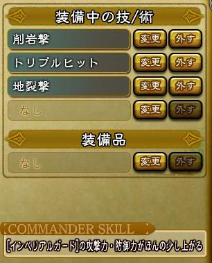 キャプチャ 10 8 saga14