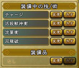キャプチャ 10 8 saga9
