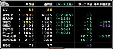 キャプチャ 10 14 mp16-a
