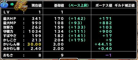 キャプチャ 10 15 mp6-a