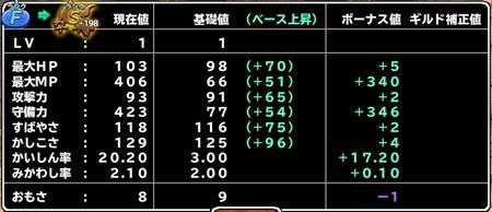キャプチャ 10 15 mp12-a