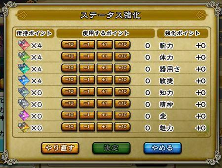 キャプチャ 10 16 saga12-a