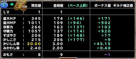 キャプチャ 10 18 mp4-a