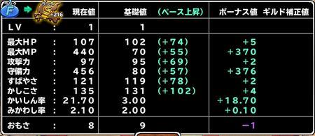 キャプチャ 10 19 mp10-a