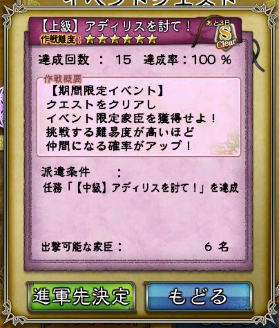 キャプチャ 10 19 saga2