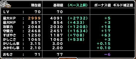 キャプチャ 10 20 mp25-a
