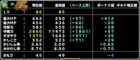 キャプチャ 10 20 mp35-a