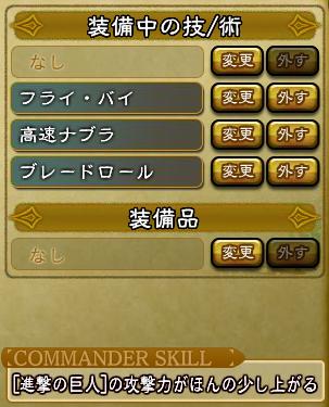 キャプチャ 10 21 saga3