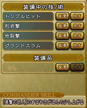 キャプチャ 10 21 saga5