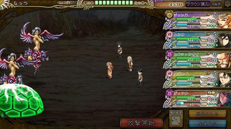キャプチャ 10 21 saga10-a
