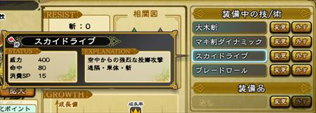 キャプチャ 10 21 saga7-a