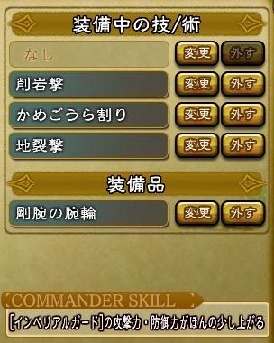 キャプチャ 10 21 saga15