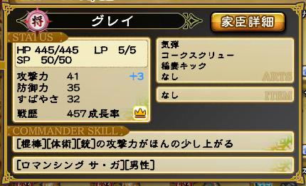 キャプチャ 10 21 saga21
