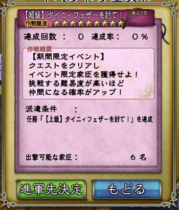 キャプチャ 10 21 saga22-a