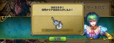 キャプチャ 10 21 saga36-a