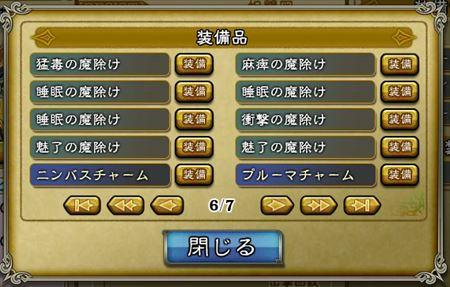 キャプチャ 10 21 saga80-a