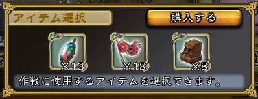 キャプチャ 10 22 saga1