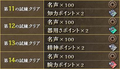 キャプチャ 10 23 saga5
