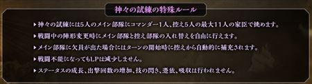 キャプチャ 10 23 saga2-a