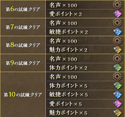 キャプチャ 10 23 saga17