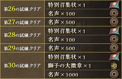 キャプチャ 10 23 saga8