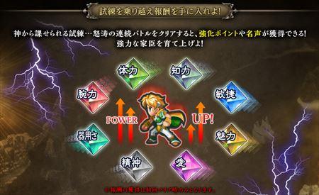 キャプチャ 10 23 saga10-a