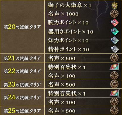 キャプチャ 10 23 saga7