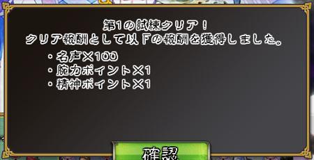 キャプチャ 10 23 saga16-a