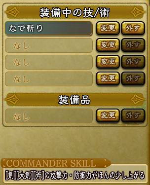 キャプチャ 10 24 saga7